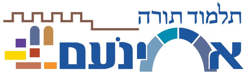 לוגו תלמוד תורה אחינועם